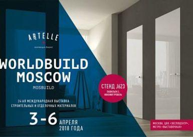Выставка Worldbuild Moscow 2018